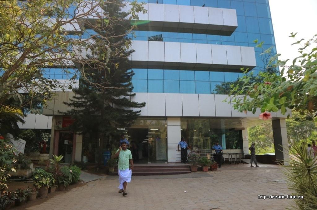 Ananthapuri Hospital