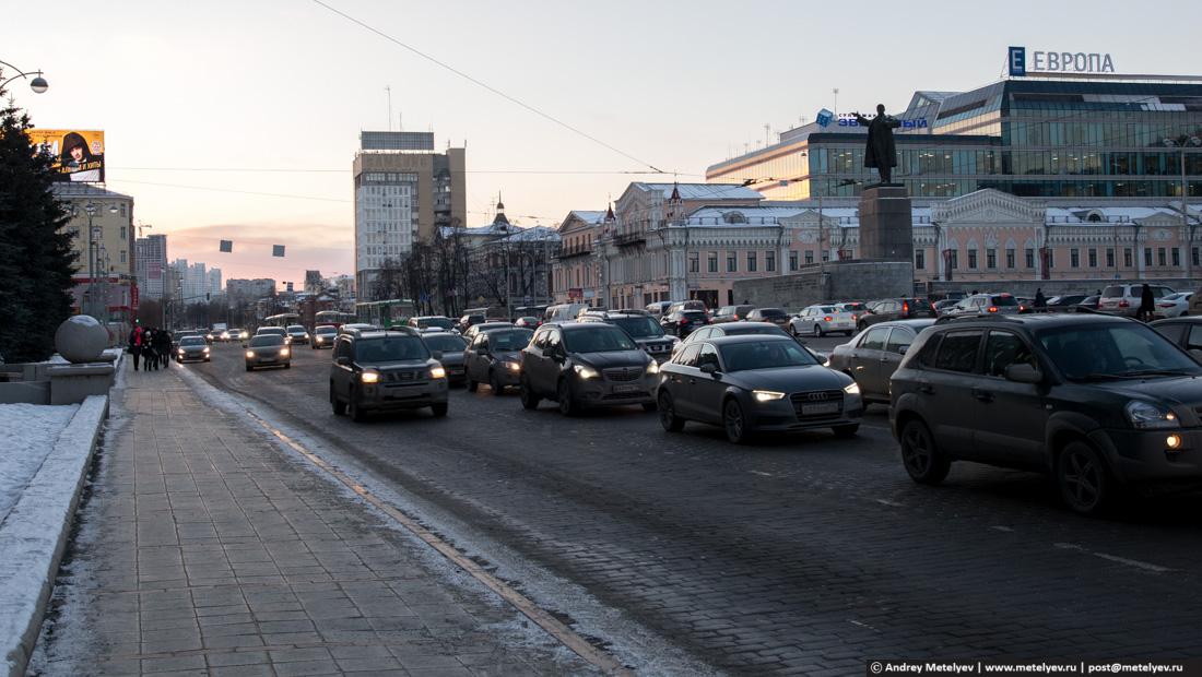 проспект Ленина, Екатеринбург