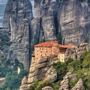 здание в горах
