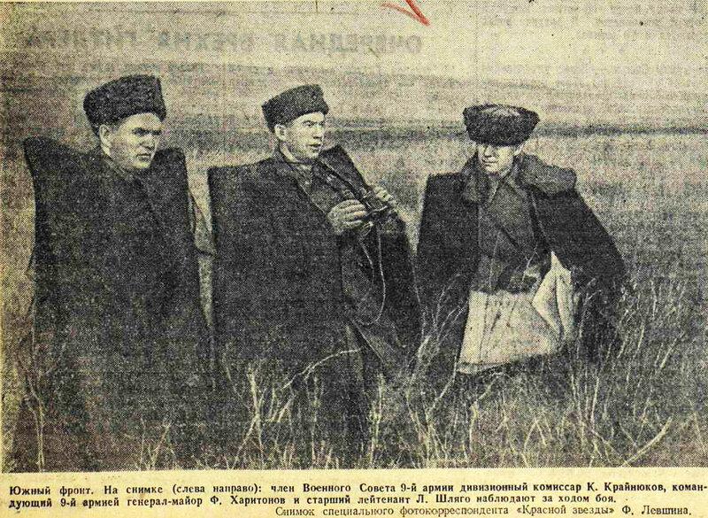 «Красная звезда», 16 декабря 1941 года, красноармеец ВОВ, Красная Армия, смерть немецким оккупантам, военачальники Красной Армии, полководцы Красной Армии, красноармеец 1941
