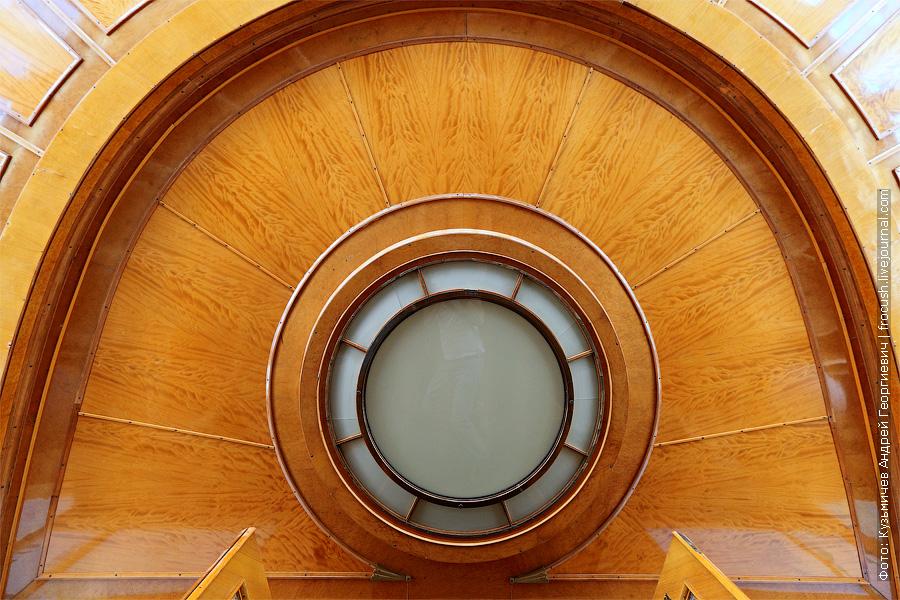теплоход Г.В.Плеханов салон отдыха в носовой части средней палубы