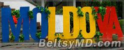 Молдова, день независимости в Бельцах