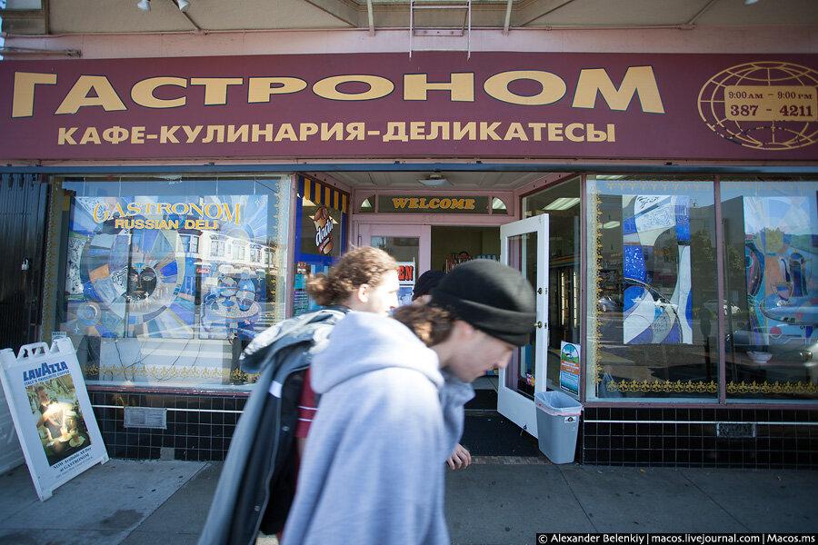 В Америке нечего есть. Русские голодают
