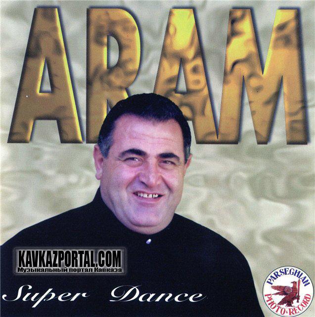 Скачать Арам Асатрян Торрент - фото 8