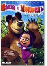 Маша и Медведь все эпизоды смотреть онлайн для winxland