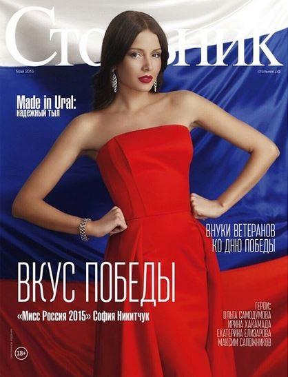 https://img-fotki.yandex.ru/get/6606/163146787.490/0_14dfc9_37e8f19a_orig.jpg