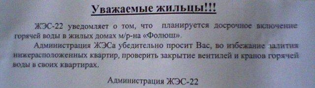 http://img-fotki.yandex.ru/get/6606/18026814.24/0_6510a_e86492bf_XL.jpg