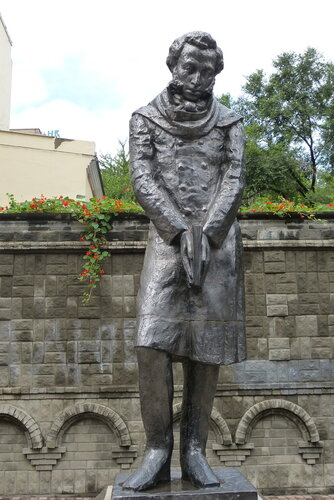 Пушкин - студент