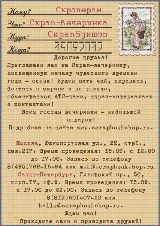 http://img-fotki.yandex.ru/get/6606/30970526.1e/0_7079b_e3a132ff_orig