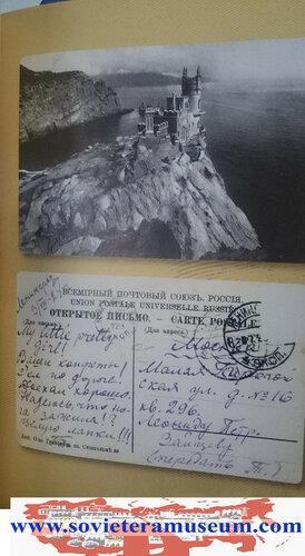 Krym-4.jpeg