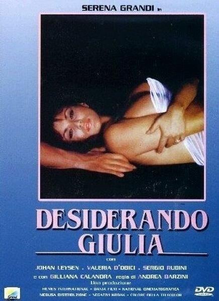 Джулии Оригинальное название Desiderando Giulia Год выхода 1989