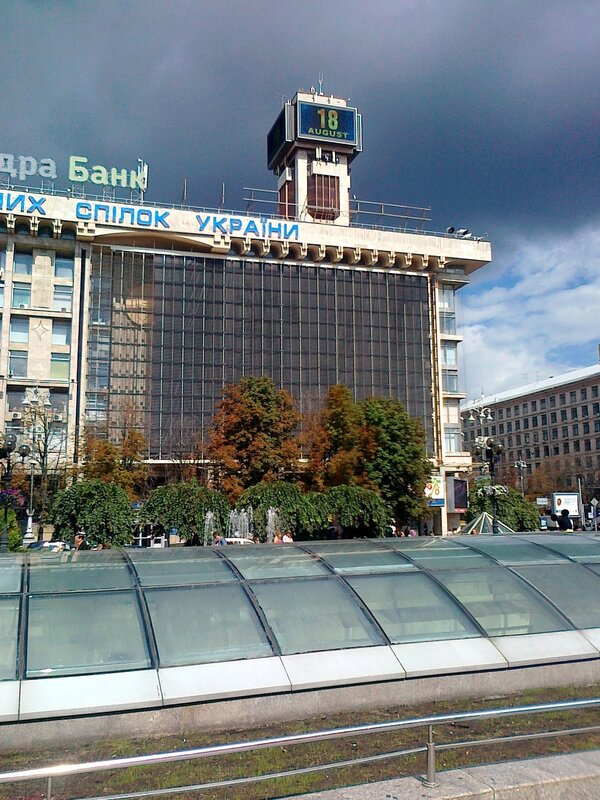 18 августа 2012 года | Начало Майданс-3