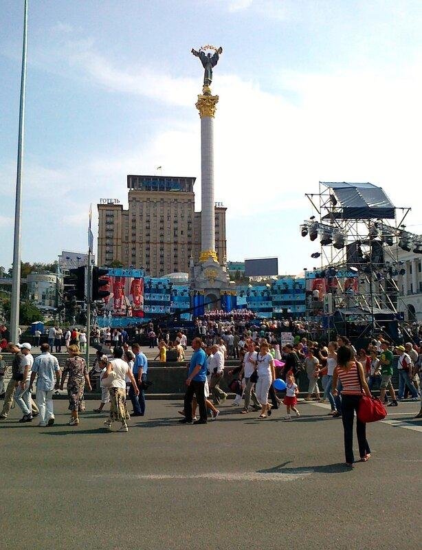 День Незалежности 2012 на Майдане