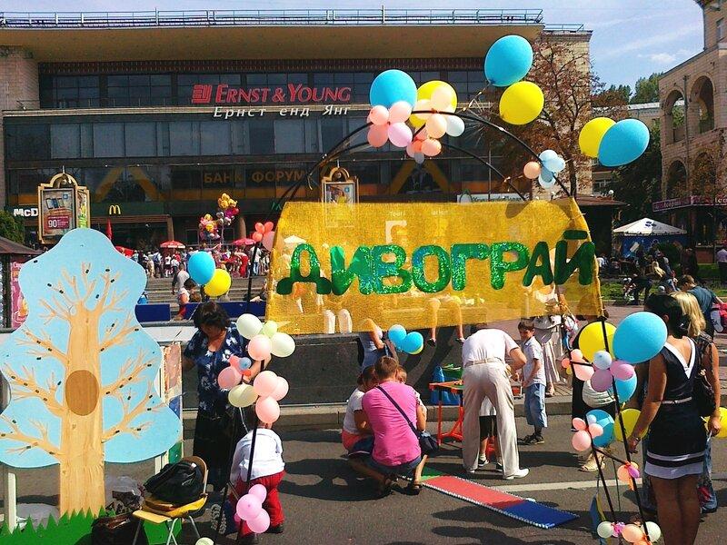 Детская площадка Дивограй