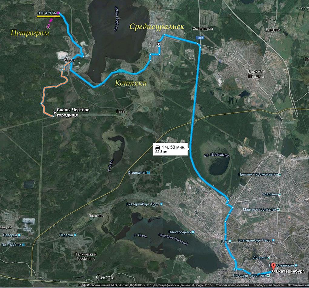 1. Подробная карта проезда к скалам Петра Гронского. Как видно, чтобы добраться до Чертова Городища, нужно также доехать до поселка Исеть