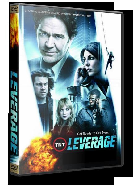 Воздействие / Leverage (Season 5) 2012 WebRip