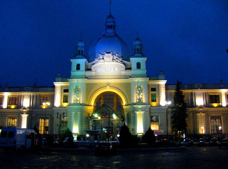 Львов - железнодорожный вокзал