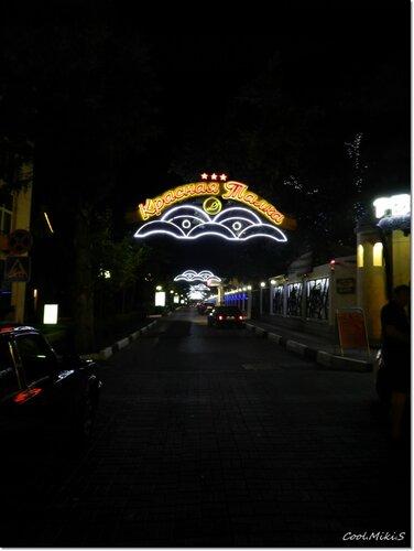 Геленджик 2012