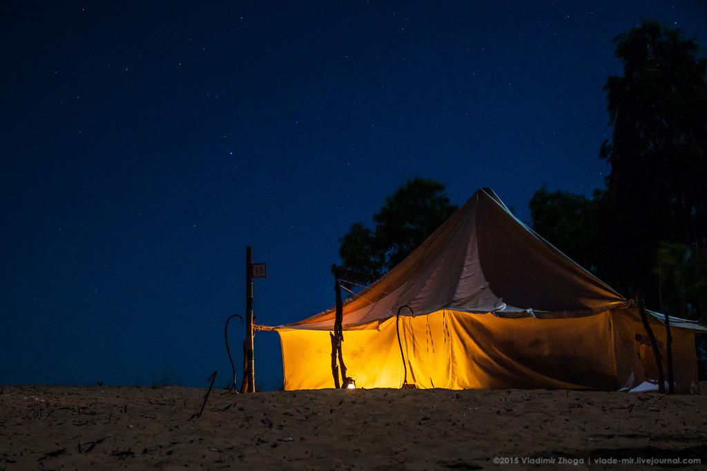 Ночь в африканской пустыне