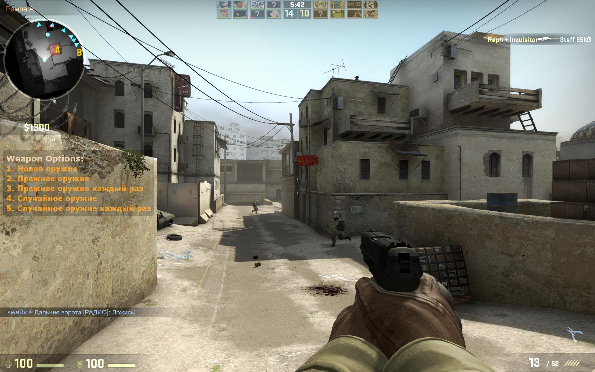 Counter-Strike Global Offensive) .