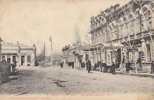 Перекресток Нахичеванской и Черноморской улиц