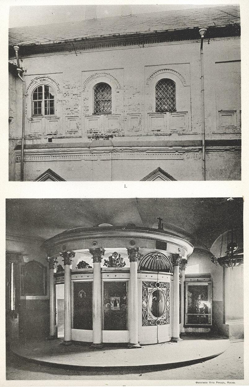582. Новоспасский монастырь