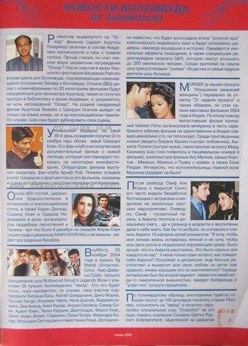 SRK - МИК № 1 2005 (стр.3)