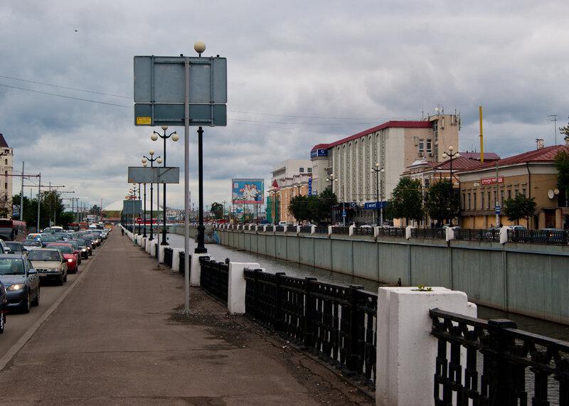 Казанские частицы