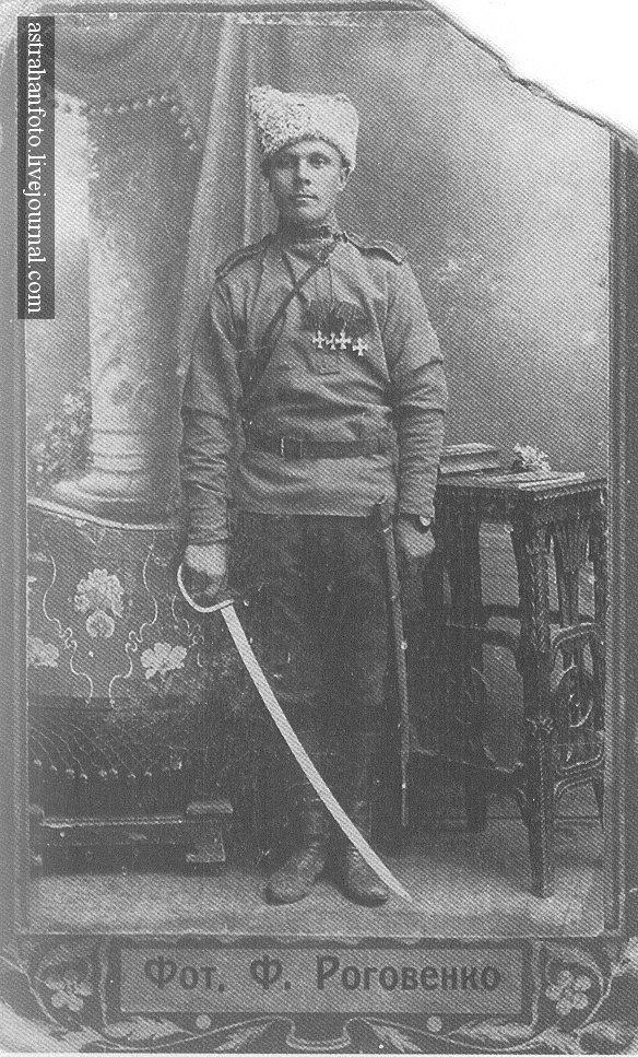 Портрет А.И. Хватова. 1910-е годы.