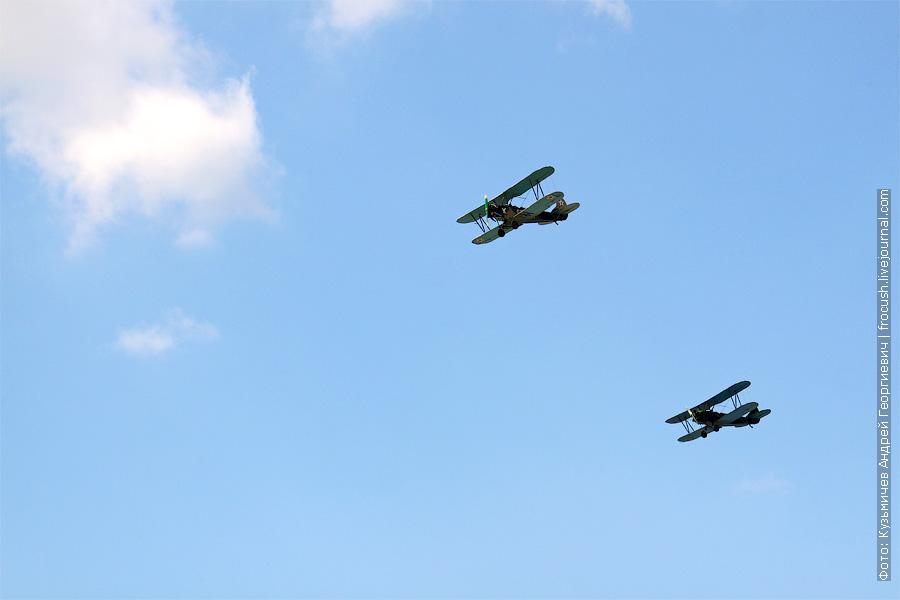 У-2 (ПО-2) «кукурузник». 100 лет ВВС