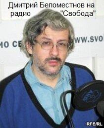 """Беломестнов на """"Свободе"""""""