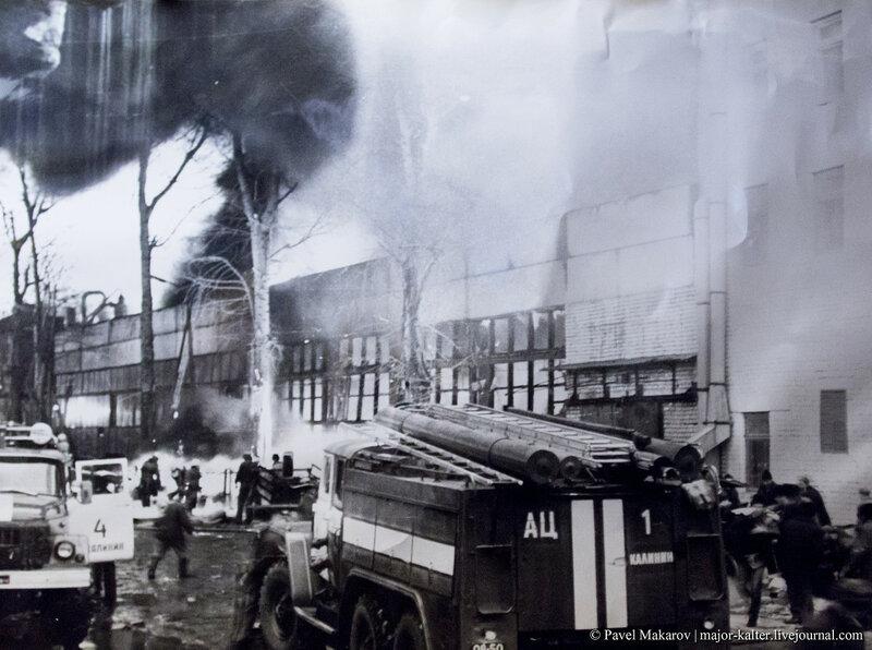 26.12.86 - Пожар на Искоже