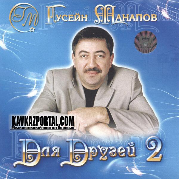 Валерий курас скачать бесплатно mp3 альбом
