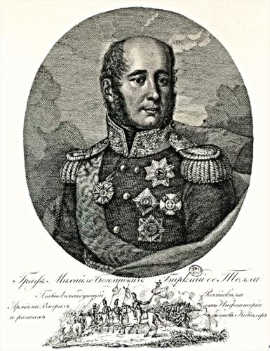 Барклай-де-Толли Михаил Богданович