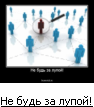 http://img-fotki.yandex.ru/get/6607/18026814.23/0_64edc_12b5b360_S.jpg