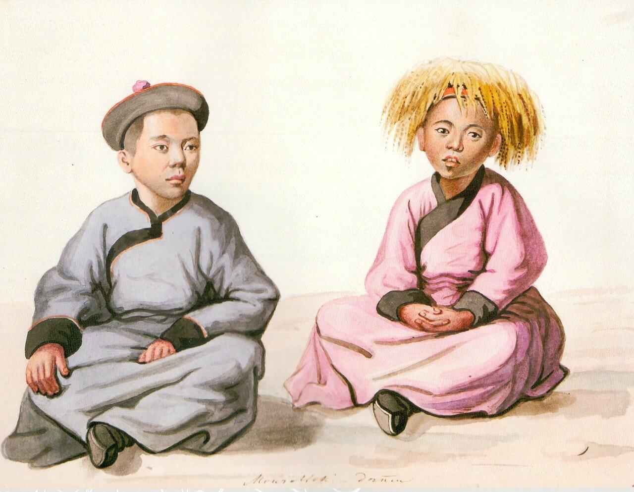 99.Монгольские дети. возм. Нем возм 41.jpg