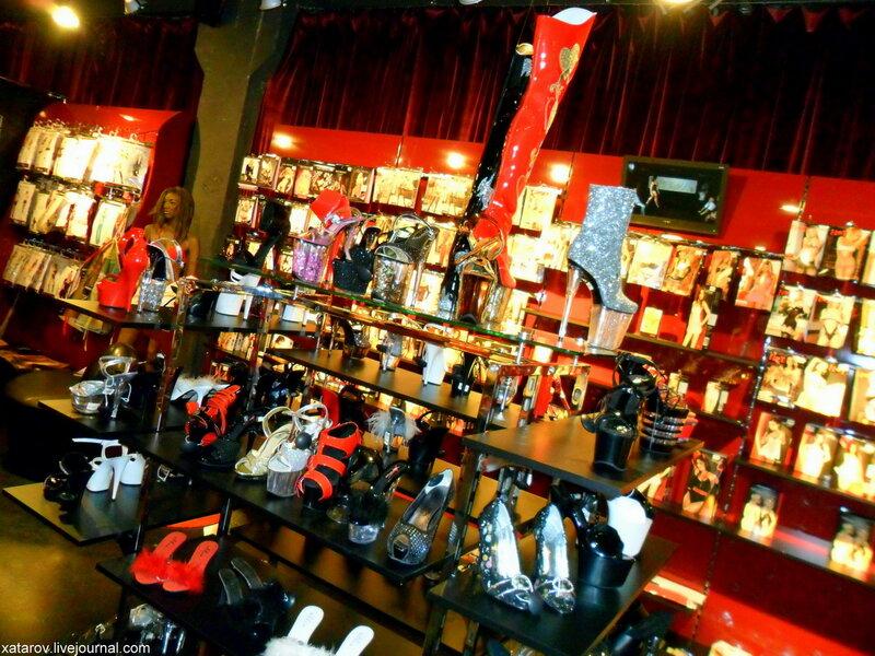 Интим магазины в строгино класно!!!