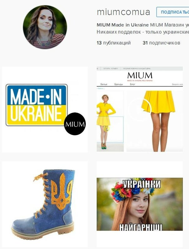 FireShot Screen Capture #3061 - 'MIUM Made in Ukraine (@miumcomua) • Фото и видео в Instagram' - instagram_com_miumcomua.jpg