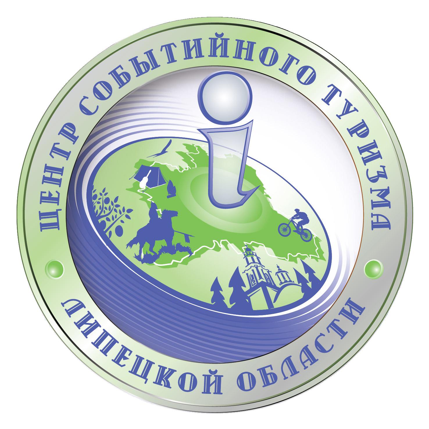 Областной Центр событийного туризма
