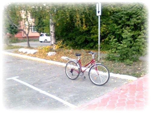 Я не паркуюсь, как мудак!