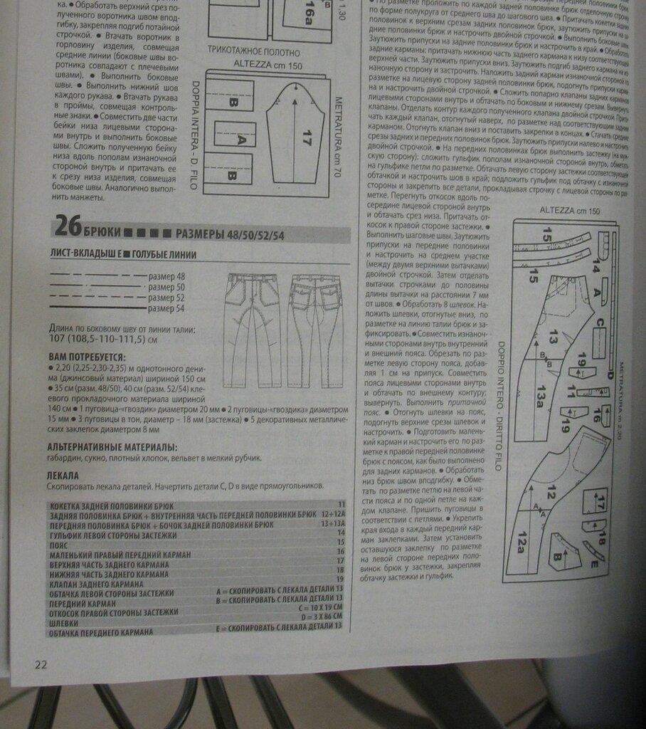 журнал сад и огород круглый год №6 2012