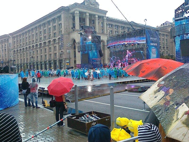 Майданс состоится при любой погоде