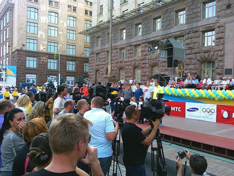 Церемония открытия соревнований Прыжки на Майдане