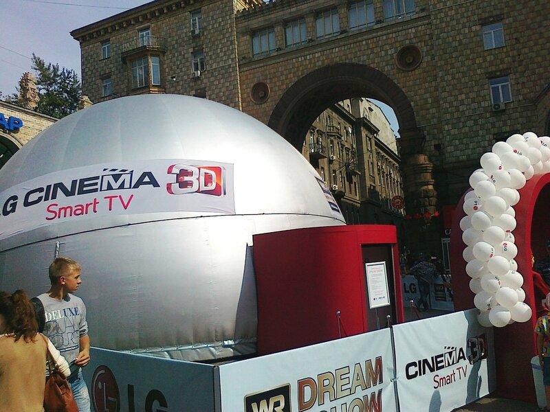 3D-кинотеатр на Крещатике