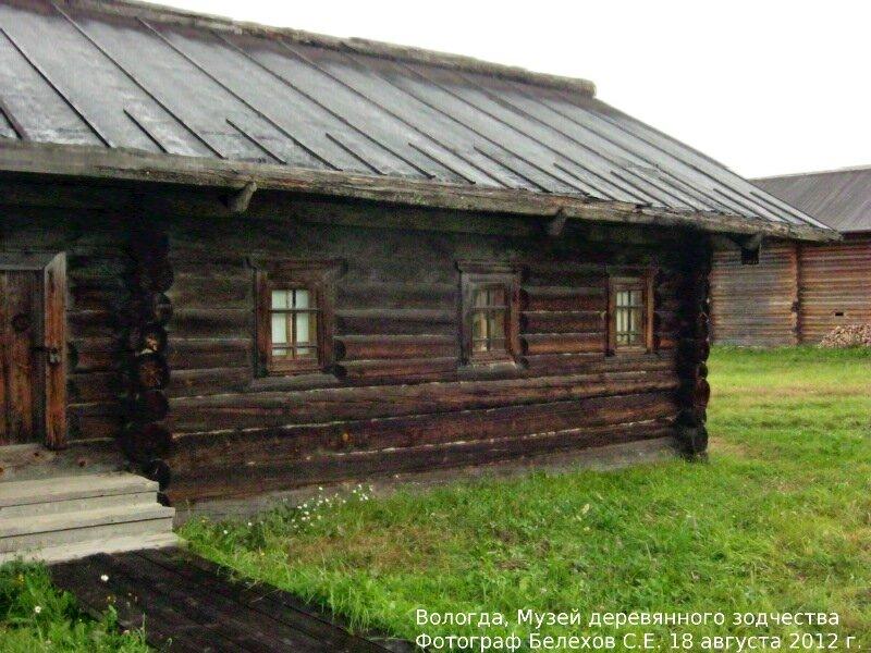 Вологда, музей