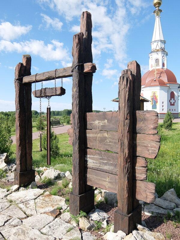 Мемориал жертвам Сиблага - Набат
