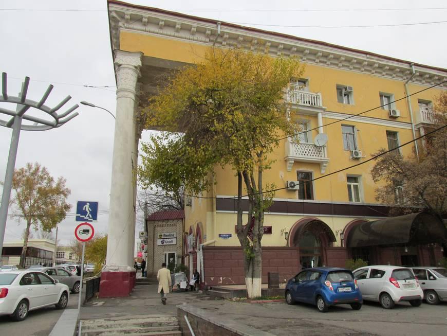 сталинские дома на улице бабура 17.JPG
