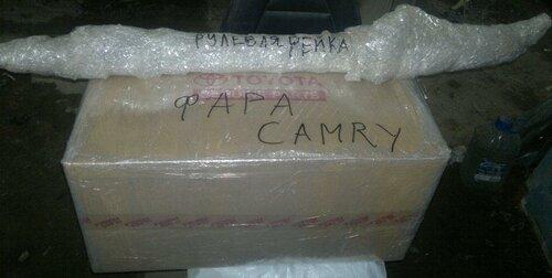 Отправка Рулевой рейки и Фары