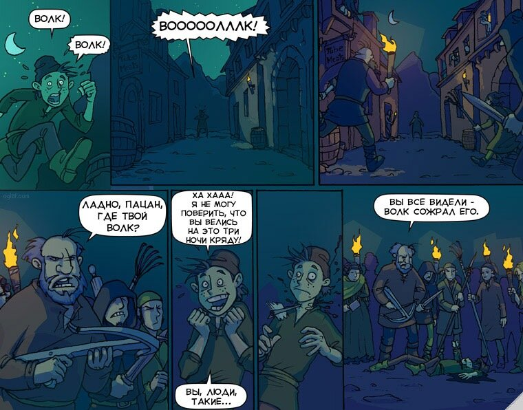 пятница. комиксы 38