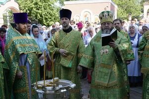 В день Святой Троицы